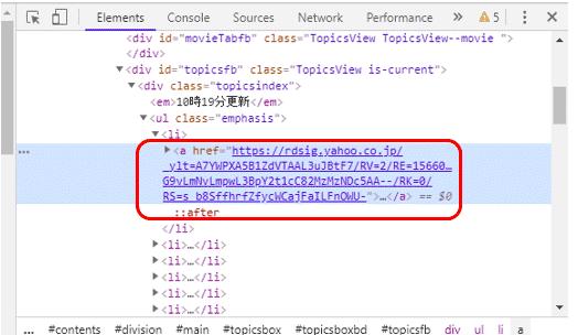 BeautifulSoup(読み方:ビューティフル・スープ)におけるfind、find_allメソッドの使い方(HTMLタグによる抽出)