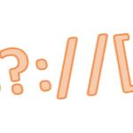 図解!Python 正規表現の徹底解説!(文字列の抽出と置換など)
