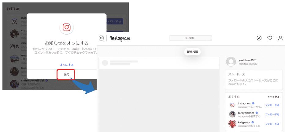 ポップアップ画面が閉じられ、メイン画面が表示された