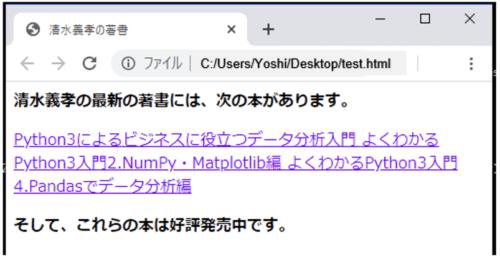 XPathを試せる検証・テストツールを提供するサイト(XPath Tester)